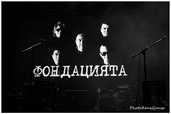 """Концерт на """"Фондацията"""" в зала Армеец"""